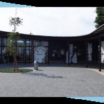 あしがり郷 瀬戸屋敷 atelier hacco(アトリエハッコ)