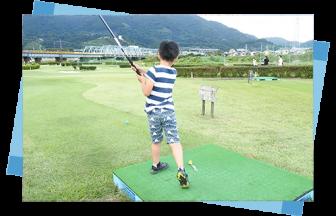 開成水辺スポーツ公園