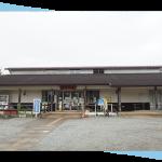 大井町 農業体験施設 四季の里