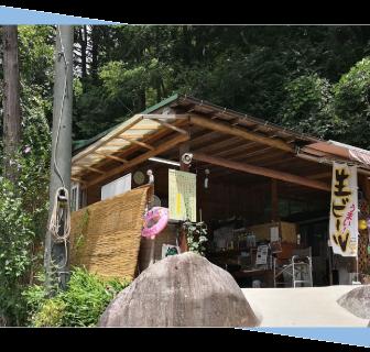 西丹沢 マウントブリッジキャンプ場